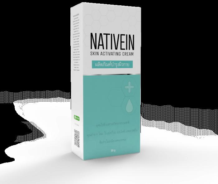 Nativein